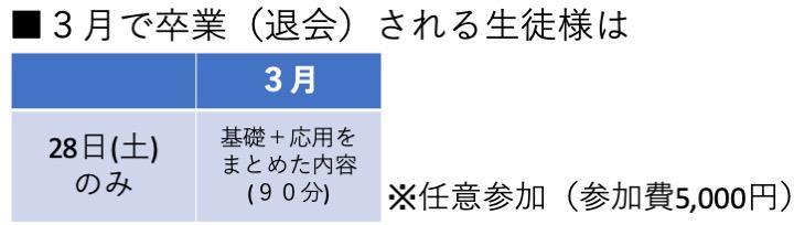 名称未設定_2.png