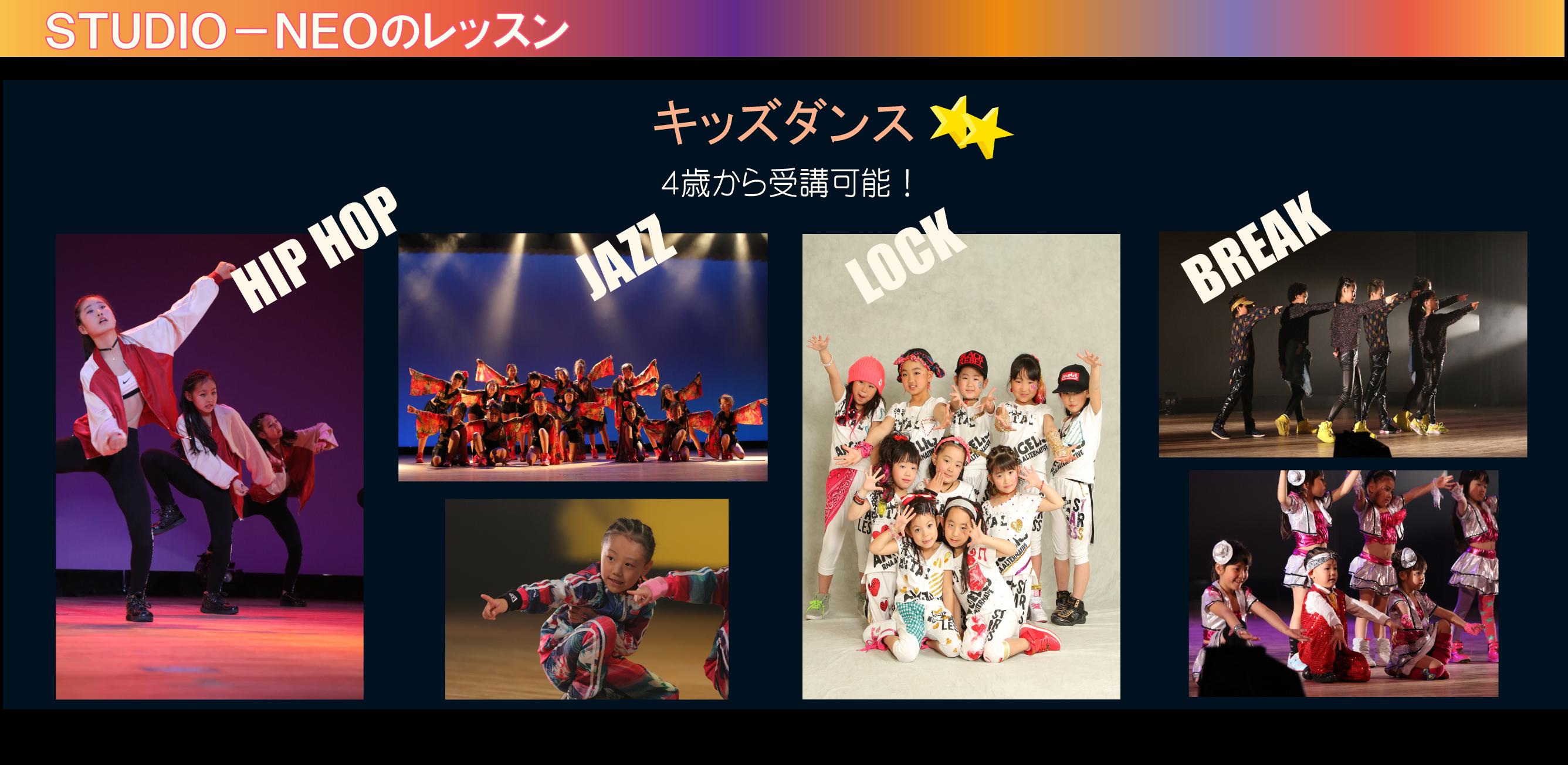 topnewキッズダンス.png