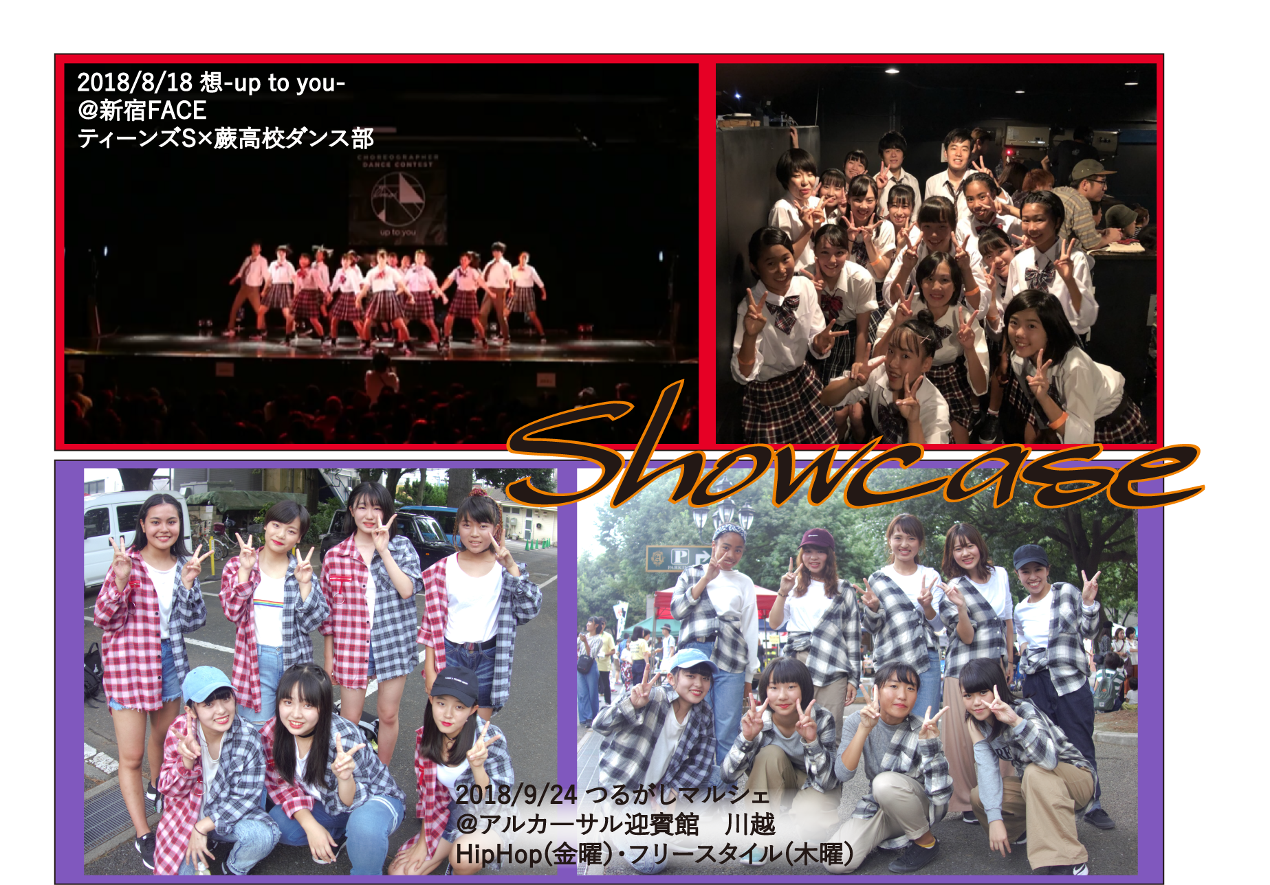 トップ showcase.png