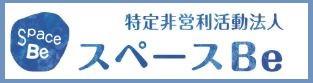 Be法人.JPG