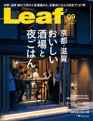 Leaf0725ebook.jpg