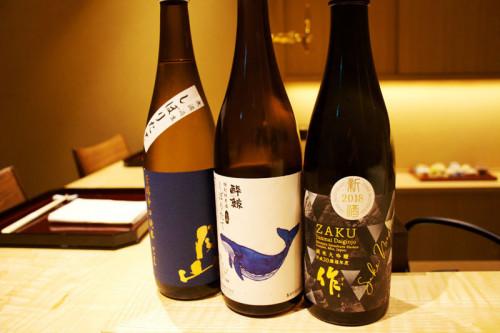 sake_.jpg