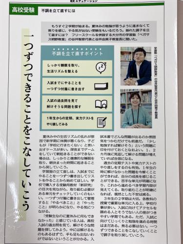 image_67191809.JPG