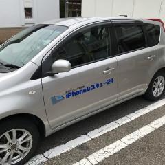 レスキュー車1.jpg