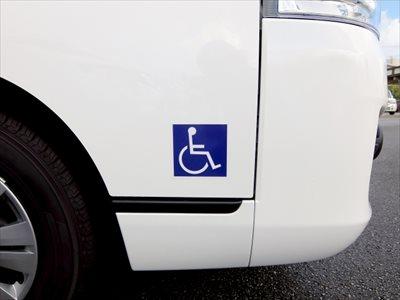 介護タクシーで練馬の病院へ通院を希望する方へ~旅行の移動手段としても便利な介護タクシー~