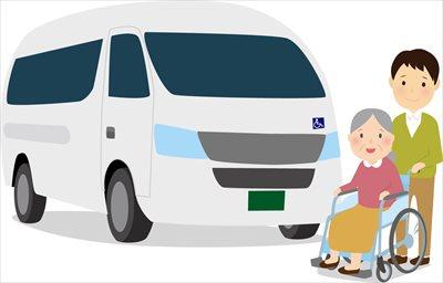 介護タクシーは車椅子を必要とする家族との外出に便利!~コンサート・遊園地への移動手段~