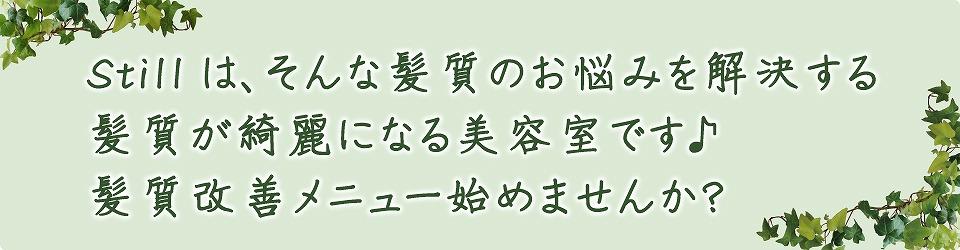 2hear_kaizen.jpg