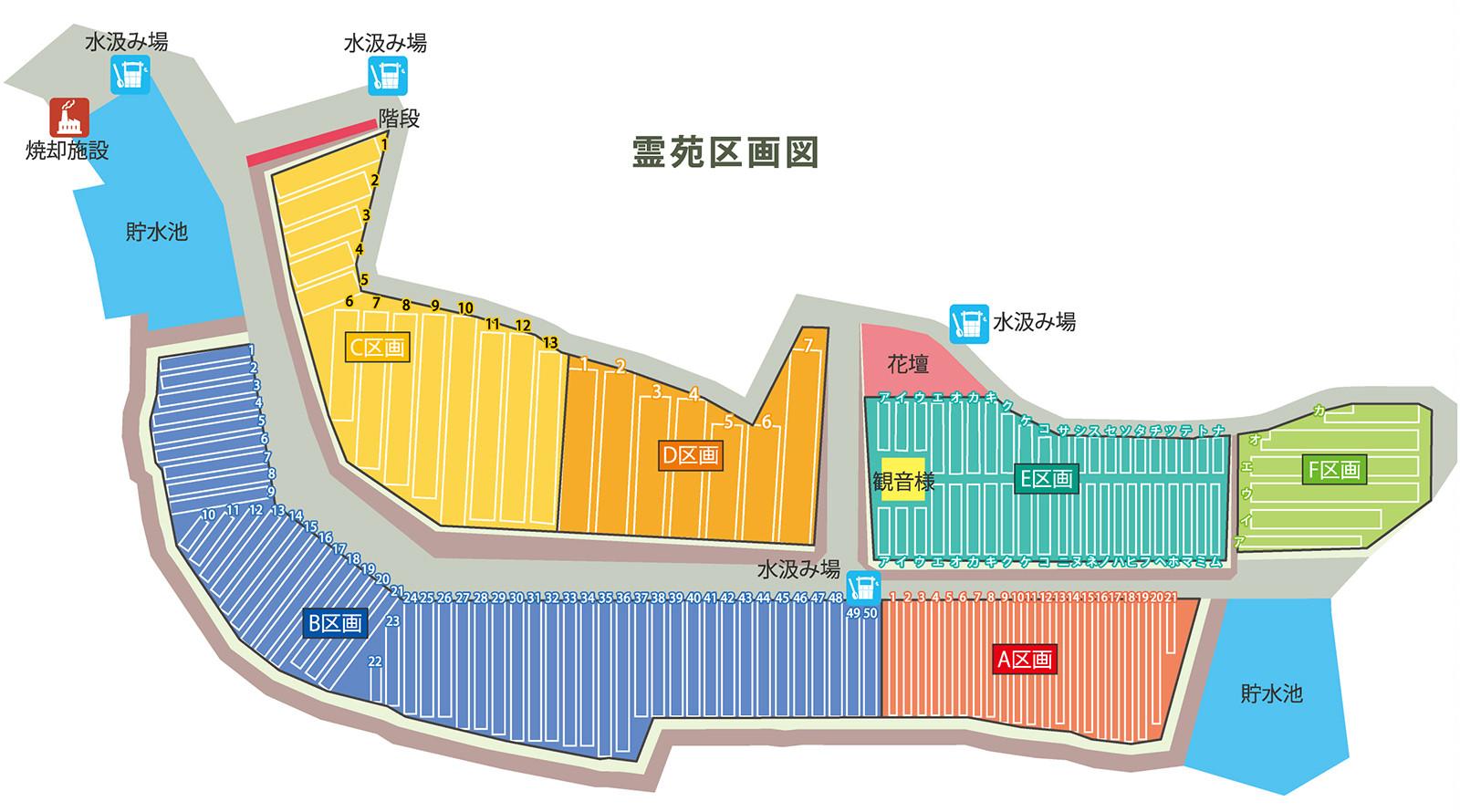 蓮華寺霊園地図