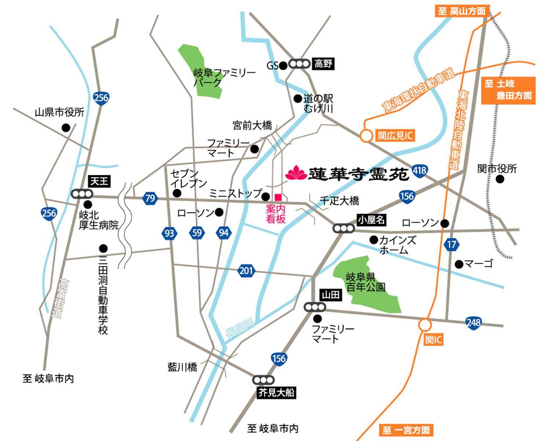 蓮華寺霊園アクセスマップ