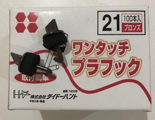 お知らせ 200903 1ワンタッチ.jpg