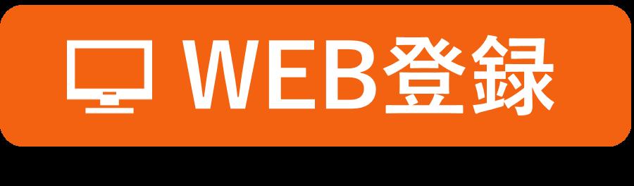 web.png