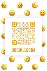 EDECB511-ECFF-4265-B29E-3B9F20D99E1A.jpeg