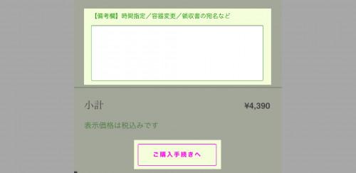 C493EEC0-2AF3-41E3-8186-972D9F7389F4.jpeg