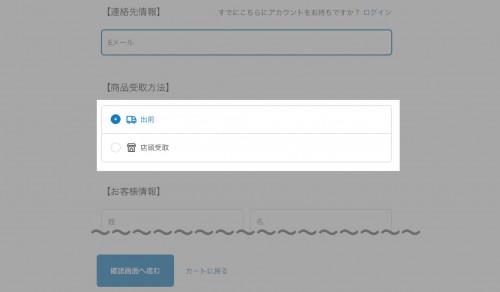 BAC53A2D-771F-4CDC-B30C-35E4DD301E1E.jpeg