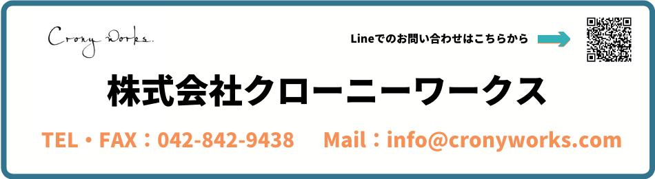 えあこ (4).png