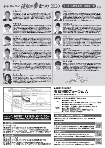 200331裏.jpg