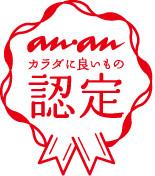 anan_health_nintei.gif