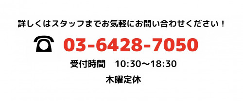 9EF8DB6D-6004-4B09-B059-427027B457BD.jpeg