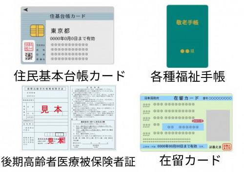 B8F290F1-77A9-44DC-A201-449376329865.jpeg