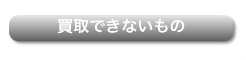 05BFC137-9A9D-493B-BFA0-A6E5F3CB7CD1.jpeg