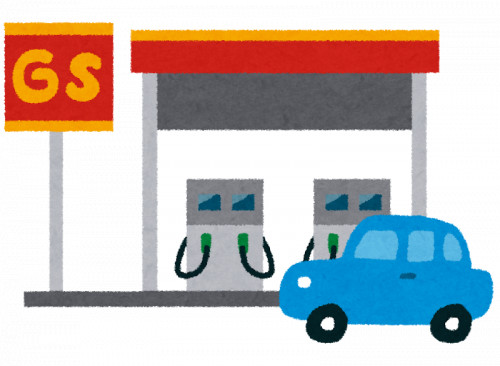 gas_station.png