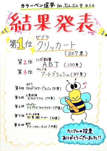 Photo_20-02-12-18-24-45.057.jpg
