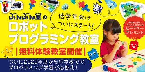 体験教室WEB_-03.jpg