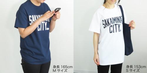 T-shirt-size-model.jpg