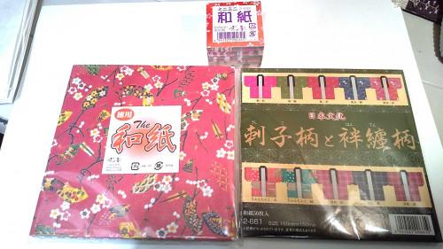 Photo_20-09-06-17-11-01.909.jpg