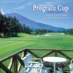 太平洋_PrograceCup.jpg