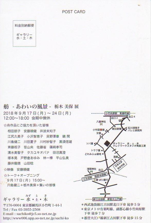 20CA4EDF-8460-407A-AFA0-B58E3AC626AD.jpeg
