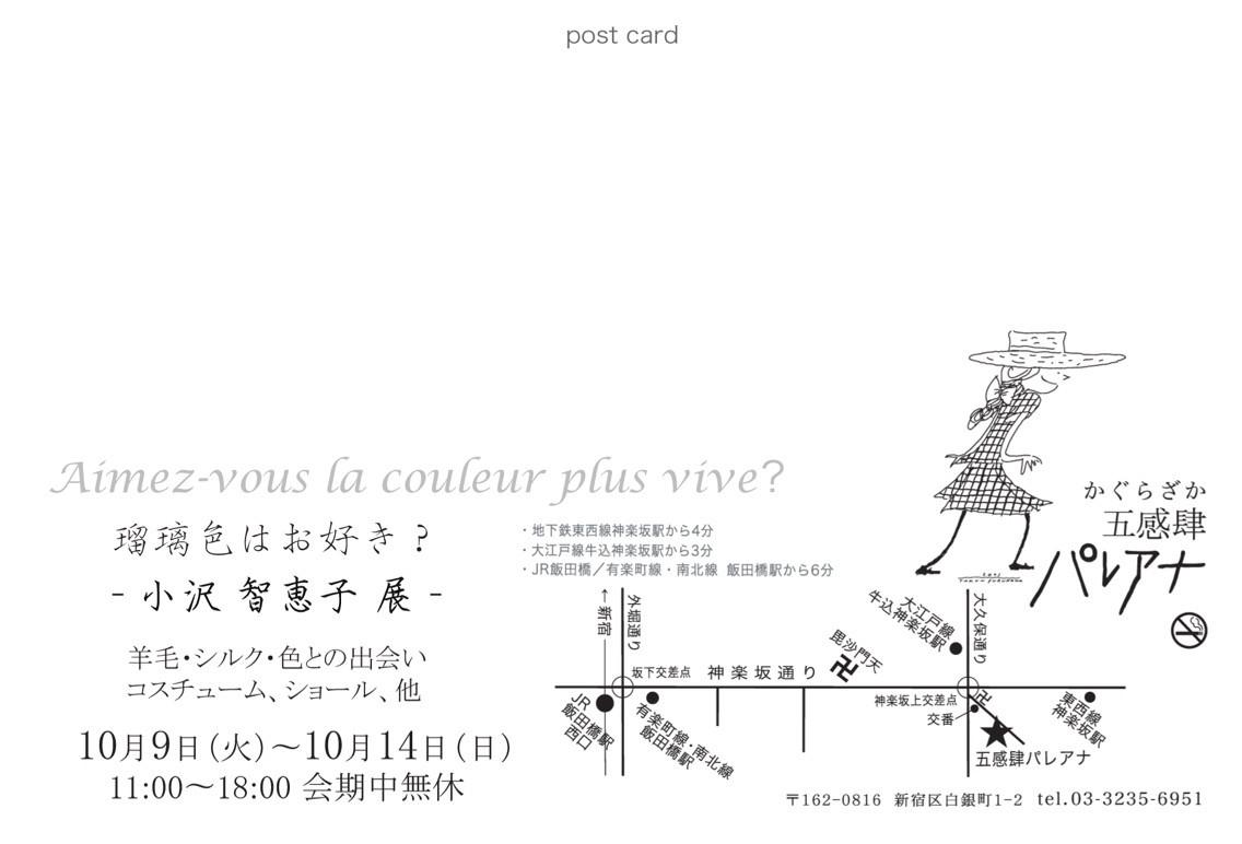 5DE56DB7-20F2-4EA9-AABB-9900A1E166D4.jpeg