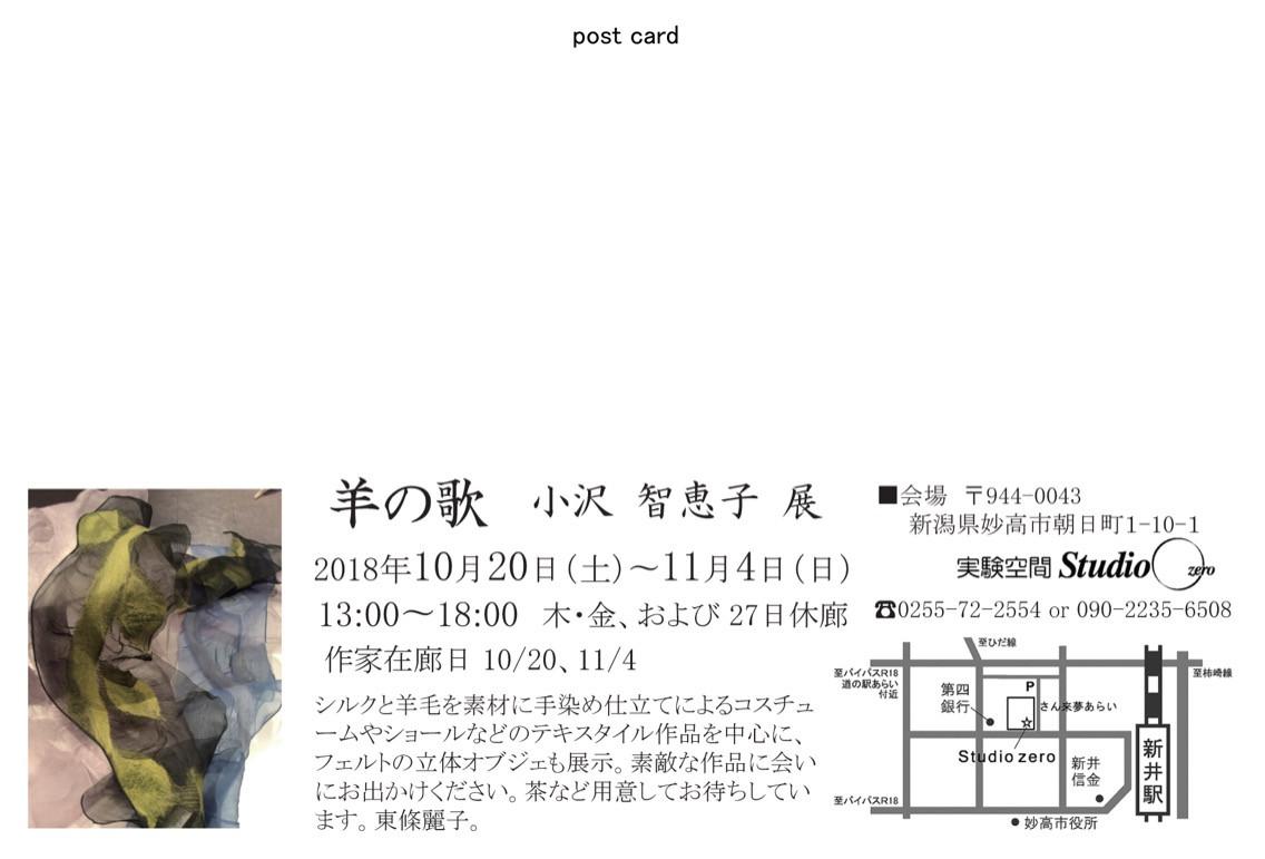 799A5E2F-E506-430D-9E2E-C3975E537971.jpeg