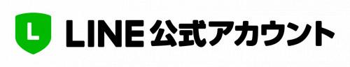 箕面の齊木鍼灸整骨院LINE公式アカウント.png