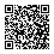 箕面の齊木鍼灸整骨院LINE公式アカウントQRコード.png