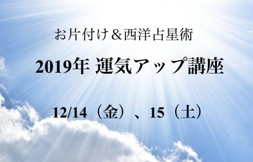 seiri_hoshi.jpg