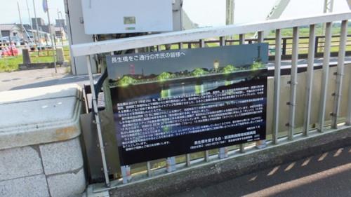 東詰2.JPG