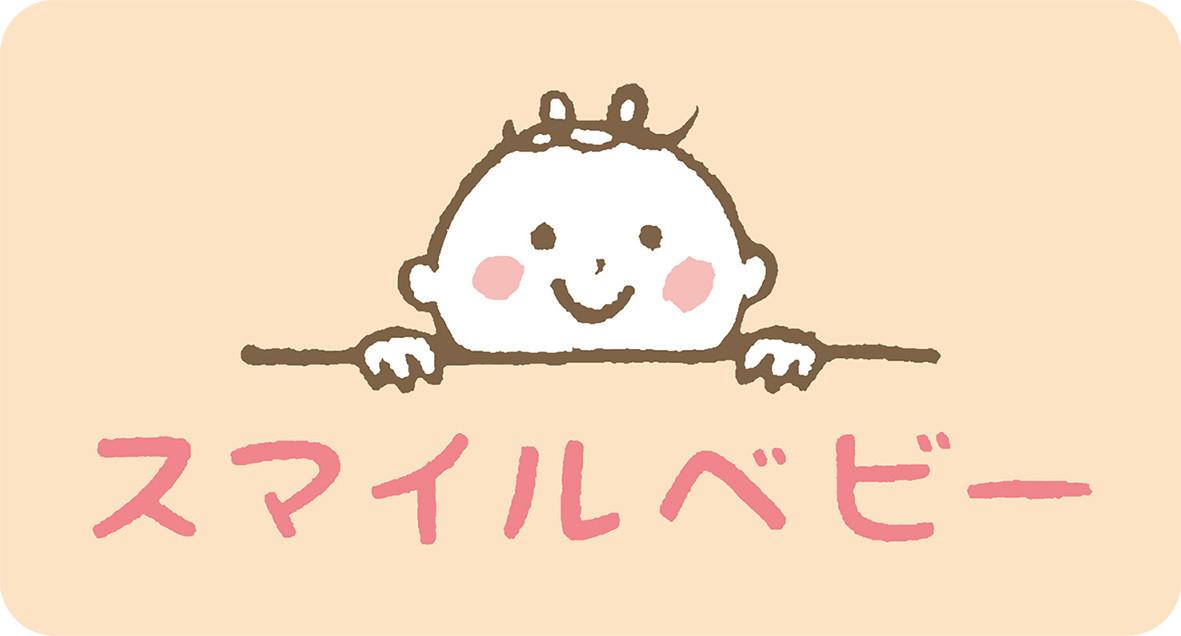 smilebaby01.jpg