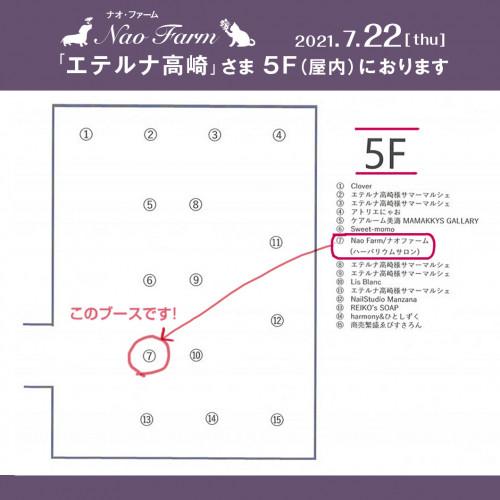 エテルナ5Fのコピー.jpg