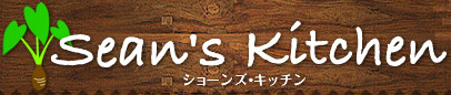 Seans-Kitchen.jpeg