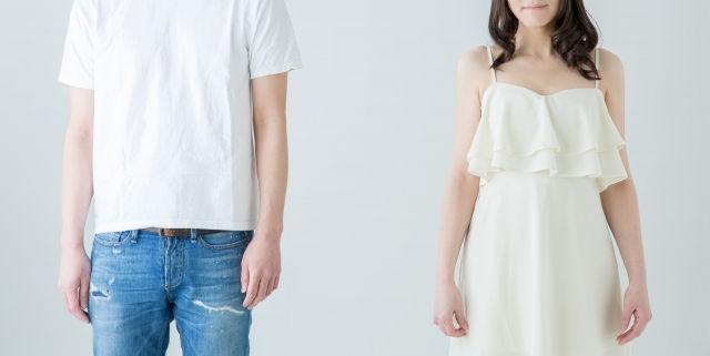 男性、女性における愛情表現の違い