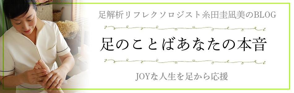 kanami_top2.jpg