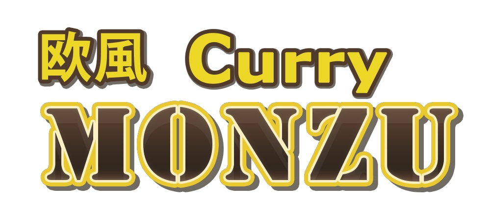 欧風Curry Monzu