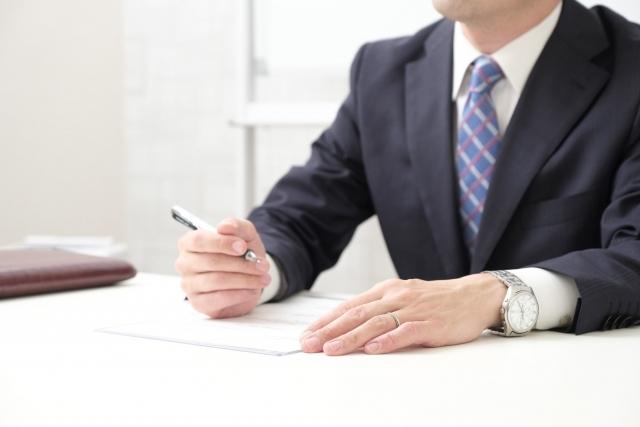 横浜で特許の費用・出願についてのご相談は【大谷元特許事務所】へ~費用の見積もりや相場などのご質問もお気軽に~