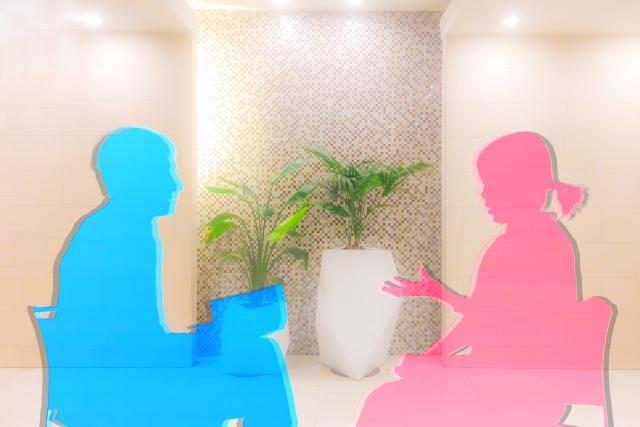 横浜で特許の費用・出願に関することなら【大谷元特許事務所】に相談・依頼を