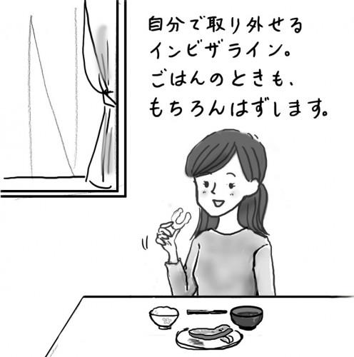 こじま歯科マンガ
