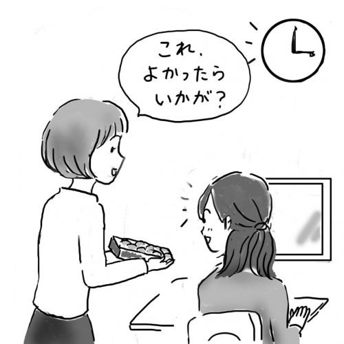 こじま歯科01-2.jpg