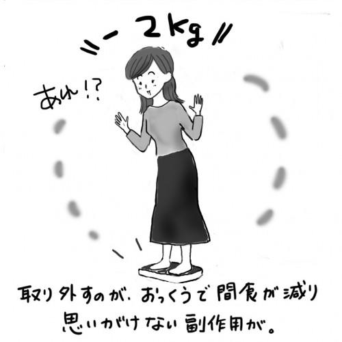 こじま歯科01-4.jpg