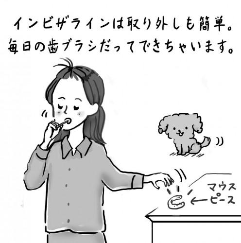 こじま歯科02-1.jpg
