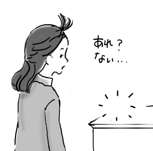 こじま歯科02-3.jpg